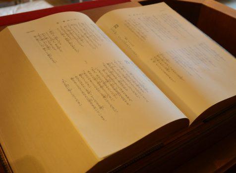 日々の想い(40)「教会と幼稚園⑨~命の源泉としての礼拝~」