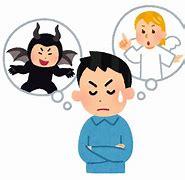 2020年9月13日「悪魔は天使の顔をして来る」佐藤成美牧師