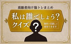 2021年4月18日「わたしはだあれ?」佐藤成美牧師